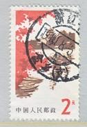 PRC  1472   (o) - 1949 - ... People's Republic
