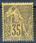 Em Generali  1881 N. 56 C. 35 Violetto -nero Su Arancio MLH Cat. € 45 - Alphee Dubois