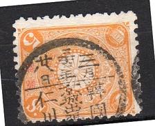 Great Cancel 仁川韓國 (=Incheon Korea) 京城出張 On 5 Sen Orange (k66) - Korea (...-1945)