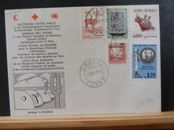 66/348  LETTRE PERU 19705 - Peru