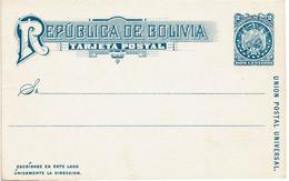 LBR39  BOLIVIE CARTE POSTALE  NEUVE - Bolivie