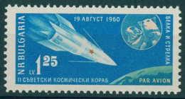"1250 Bulgaria 1961Start The Soviet Satellite Sputnik 5 "". Fantasy-stage Missile Over Part  Globe, Dogs Belka  Strelka - Bulgarien"