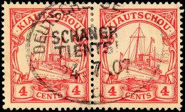 DEUTSCHE SEEPOST SCHANGHAI - TIENTSIN D 24.7.07, Klar Auf Paar 4 C. Kaiseryacht (etwas Bügig), Katalog: 20(2)...