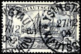 3 Mark Kaiseryacht Tadellos Gestempelt, Gepr. Bothe BPP, Mi. 240.-, Katalog: 16 O3 Mark Imperial Yacht Neat...