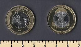 Mauritania 1 Franc 2014 - Mauritania