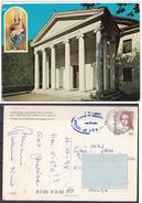 """Treviso - Comune Di Crespano Del Grappa - Santuario """" Madonna Del Covolo """". Timbro Crespano Del Grappa - Churches & Convents"""