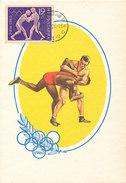 D29930 CARTE MAXIMUM CARD 1960 BULGARIA - WRESTLING OLYMPICS ROME CP ORIGINAL - Wrestling