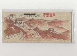 Pochette émission Commune Chine France (sous Blister) - Gemeinschaftsausgaben