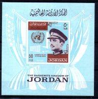 Jordan - 1965 - King Hussein's Visit To France & USA Miniature Sheet - MNH - Jordanie