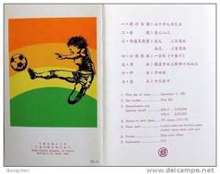 Folder Taiwan 1981 Sport Stamps - Women Soccer Football - 1945-... Republic Of China