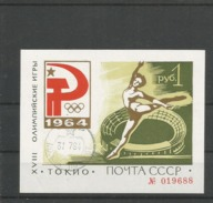Rusland Gebruikt(USED) Mi Blok 33 - 1923-1991 USSR