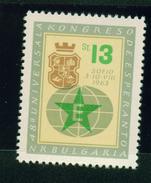 + 1442 Bulgaria 1963 World Esperanto Congress Sofia **MNH 48. Esperanto-Weltkongress - Weltkugel Mit Esperanto-Emblem, - Nuovi