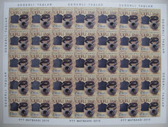 AC - TURKEY STAMP - VALUABLE STONES MEERSCHAUM - OLTU STONE MNH FULL SHEET 29 APRIL 2015 - Nuevos