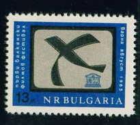 + 1606 Bulgaria 1965 First Balkan Film Festival , UNESCO ** MNH / Dove / Balkan-Filmfestspiele, Varna Bulgarie Bulgarien - Bulgarie