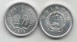 China 1 Fen 1975. UNC/AUNC KM#1 - Chine