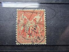 VEND TIMBRE DE FRANCE N° 70 !!!! (c) - 1876-1878 Sage (Type I)