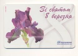 UKRAINE - Celebration - Holiday - 8 March - International Women's Day - Phonecard Telecard Chip Card 2520 Units Flowers - Ukraine