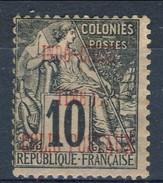 Indocina Pacchi 1891 N. 1 C. 10 Nero Su Lilla Con Sovrastampa Rossa MH Cat. € 28 - Used Stamps
