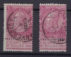 N° 64 (cob 25.00 )   Fomat Décentré Et étroit - 1893-1900 Fine Barbe