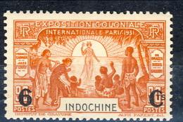 Indocina 1931 N. 148 C. 6 Su C. 90 Arancio MNH Cat. € 6 - Unused Stamps