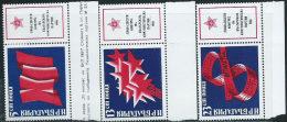 Bulgaria 1981 Nuovo** - Mi.2971/3 Zf  Yv .2608/10 - Bulgaria