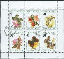 Bulgaria 1990 Usato - Mi.3852/7  Yv.3324/9  Minifoglio - Bulgaria