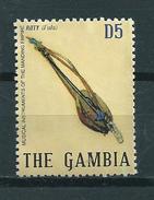 Gambia Riity(fula) Music Instrument Used/gebruikt/oblitere - Gambia (1965-...)
