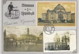 Cartolina - Postcard    - UCRAINA - - Ucraina