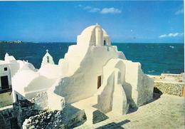 24155. Postal Actual MIKONOS (Grecia). Iglesia De PARAPORTIANI. Church - Grecia