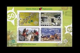 AFGHANISTAN EUROPA CEPT ANNIVERSARY ANNIVERSAIRE ANNIV ANNIV. 2005 2006 S/S SOUVENIR SHEET A MNH - 2006