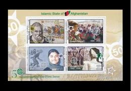 AFGHANISTAN EUROPA CEPT ANNIVERSARY ANNIVERSAIRE ANNIV ANNIV. 2005 2006 S/S SOUVENIR SHEET B  MNH - 2006