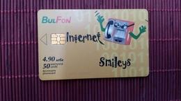 Phonecard Bulgaria Used