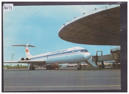 FORMAT 10x15cm - AEROPORT DE CHEREMETIEVO MOSCOU - AVION DE AEROFLOT - TB - Aerodrome