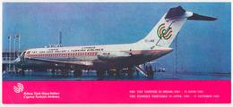 CYPRUS TURQUIE,TURKEI TURKEY CYPRUS TURKISH AIRLINES 1981 SUMMER TIMETABLE - Timetables