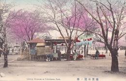 26197 JAPON YOKOHAMA Park , Cherry Blossom - Cerisier En Fleurs -buvette