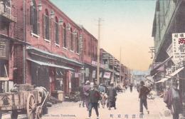 26198 JAPON JAPAN YOKOHAMA Chinese Street --Tong Shun Exchange -TBE Colorisée