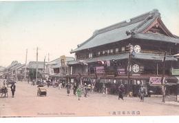 26200 JAPON JAPAN YOKOHAMA Bashamichi Dori  -TBE Colorisée - Yokohama