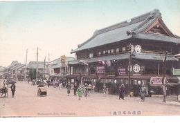 26200 JAPON JAPAN YOKOHAMA Bashamichi Dori  -TBE Colorisée