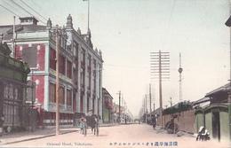 26201 JAPON JAPAN YOKOHAMA Oriental Hotel - Pousse Pousse  -TBE Colorisée - Yokohama