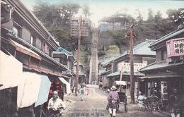 26202 JAPON JAPAN YOKOHAMA Stone Steps  -TBE Colorisée - Yokohama