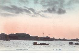 26204 JAPON JAPAN YOKOHAMA Harbour -TBE Colorisée