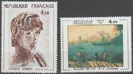France 1982 N° 2210-2211 NMH Série Artistique (E10) - France