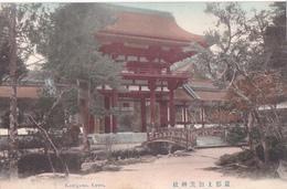 26205 JAPON JAPAN KYOTO Kamigamo -shinto Temple -TBE Colorisée - Tokyo