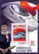 MOZAMBIQUE 2013 SHEET CHINESE SPEED TRAINS TRENES DE ALTA VELOCIDAD TRAINS GRANDE VITESSE Moz13416b - Mozambique