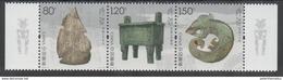 CHINA ,2016, MNH,YIN DYNASTY RUINS,3v - Archéologie