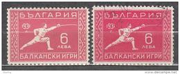 Bulgaria 1933 Mi# 255 Sport MH * & Used - Different Tint - 1909-45 Reino
