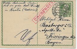 Entier Postal D'Autriche 1914,Scan R/V. - Entiers Postaux