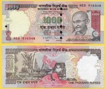India 1000 Rupees P-100g 2011 Letter L UNC - India