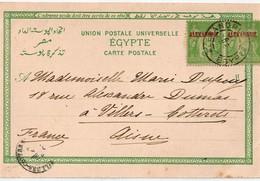 ALEXANDRIE  Cp Pour La France - Lettres & Documents