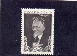 URSS 1946 ** - Unused Stamps